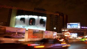 Iran's Startup Spring – Fortune