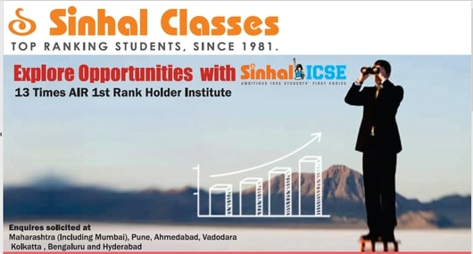 rsz_1image_of_sinhal Sinhal  Classes - Top Ranking Students
