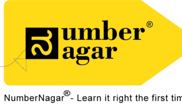 NumberNagar